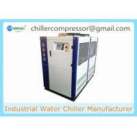 Wholesale 0C Instant Air Cooled Water Chiller for Milk Tank Cooling System Unit from china suppliers