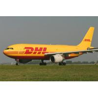 Wholesale Dhl Ups Ems Fedex Express Discount Service From Guangzhou China from china suppliers