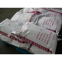 Wholesale industrial medicine grade Ammonium Acetate crystals For printing from china suppliers