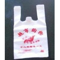 Wholesale Custom Printed Plastic Merchandise Bags With Handles High Tensile Strength from china suppliers