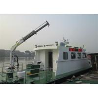 Wholesale Hydraulic Marine Davit Crane 0.98T 5M Telescopic Boom Overload Protection from china suppliers