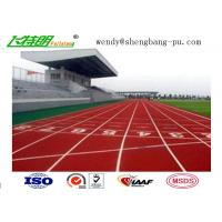 Buy cheap Preformed Running Track Sports Flooring Prefabricated Athletic Track IAAF Certificated from Wholesalers