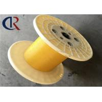 Wholesale Non Metallic Strength Member FRP CSM Φ0.4 - Φ5.0 Color Molded No Painting Required from china suppliers