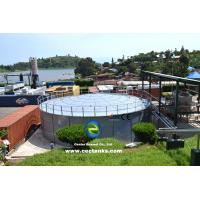 Buy cheap High Quality Potable Water Storage Tank With AWWA D103-09 Standard from wholesalers