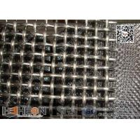 Wholesale Stainless Steel Crimped Wire Mesh | AISI 304 Ming Sieving Screen from china suppliers