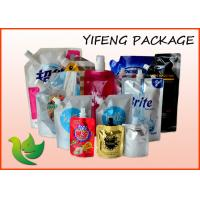 Buy cheap High Quality Customized Colorful Printed Reusable Food Spout Pouch from Wholesalers