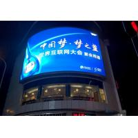 Wholesale PH10 Outdoor adverting wall led display/ P10 led Screen outdoor led advertising display from china suppliers