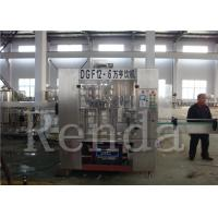 Wholesale Customized Bottle Filler Juice Filling Machine for Washing Filling Capping 3 in 1 10000BPH from china suppliers