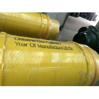 China chemcial tank  chlorine gas cylinder   ,refrigerant gas  ammonian tank with VALVES on sale