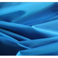 "Wholesale Lean Textile Polyester memory fabric for jacket, width 58"" from china suppliers"