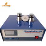 High Frequency Ultrasonic Generator 220V For Dental Ultrasonic Cleaner Generator