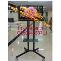 Wholesale floor lcd mobile stand  lcd CAR   TV mount LCD bracket lcd lift new style from china suppliers