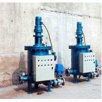Wholesale Full-automatic Water Purifier from china suppliers