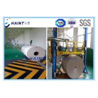 Wholesale Custom Color Paper Roll Handling Systems Strapping System High Performance from china suppliers