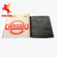 China supply Carbon fiber auto cabin air filter for NISSAN SUNNY N16 27275-1N625 on sale