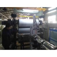 Wholesale PMMA GPPS APET Plate Extrusion Line With High Efficiency Single Screw Extruder from china suppliers