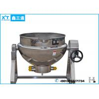 China Efficient Heating Vertical Steam Heating Jacketed Kettle on sale