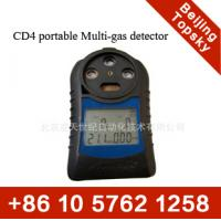 Wholesale Multi gas detector from china suppliers