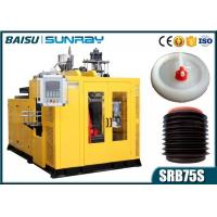 Buy cheap PE Plastic Bottle Molding Machine for 20L Collapsible Water Carrier SRB75S-1 from wholesalers