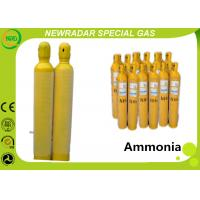 Wholesale High Purity Ammonia NH3 , Refrigerant Gas for Cooling Refrigeration Effect With 99.9% , 99.999% from china suppliers