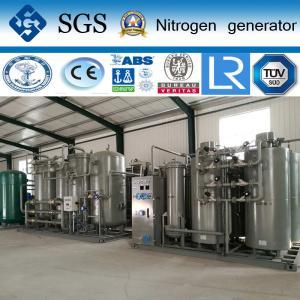 China Energy Saving Homemade Liquid PSA Nitrogen Generator ISO9001 2008 on sale