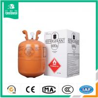 Wholesale air conditioning price refrigerant gas r600a cylinder from china suppliers