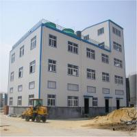 Wholesale Pre Engineered Steel Structure Building with Five Storey with best design from china suppliers