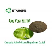 China Antibacterial And Anti-Inflammatory Aloe Vera Extract Aloe Powder Natural Herb Extract Aloin10-98% on sale