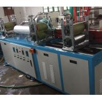 Buy cheap Heavy Duty Blown Film Equipment With Tubular Electrical Heater No Vibration from wholesalers