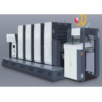 Buy cheap Quarto Paper 4 Color Offset Printing Machine With Uv Drier Or Dryer from Wholesalers