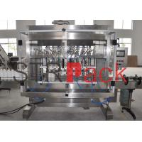 Buy cheap Automatic Glass Bottle Jam Filling Machine , rotary valve piston filler from Wholesalers