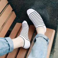 Classic striped summer ankle cotton socks for men