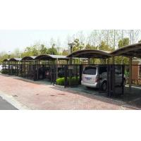 China Aluminum Carport on sale