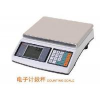Wholesale Counting Scale (ACS-708C) from china suppliers