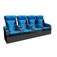 New Movie Theater Seats Images
