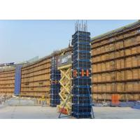 Wholesale Steel Frame Concrete Column Forms , Rectangular Column Formwork With Plywood from china suppliers