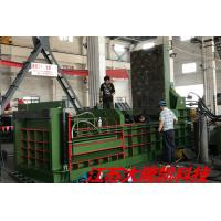Wholesale Push - Out Type Integrated Hydraulic Scrap Baler Machine Y81T - 200 Grade A from china suppliers