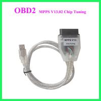 Wholesale MPPS V13.02 Chip Tuning from china suppliers