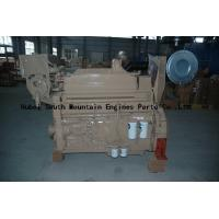Wholesale Cummins engine assembly KTA19-P500 for Marine from china suppliers