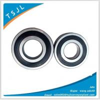 Wholesale 6020-2RS1, 6020 bearing 100x150x24mm from china suppliers