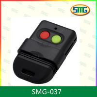 China 433mhz Wireless Automatic Swing Gate Opener on sale