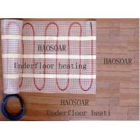 Wholesale Electrical Underfloor Heating from china suppliers
