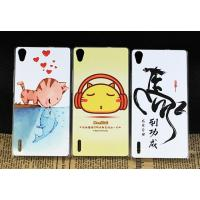 Wholesale Fashion PC Hard Back Case Cover / Huawei Phone Cases For Huawei Ascend P7 from china suppliers