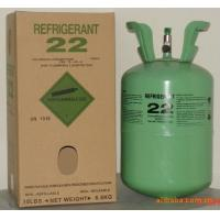 Wholesale Auto A/C Refrigerant gas R22,with 99.95% purity from china suppliers