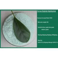 High quality ferrous sulphate with best price/ferrous sulphate manufacturers