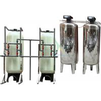Wholesale RO Drinking Water Treatment System 2000LPH Reverse Osmosis Water Purification Unit from china suppliers