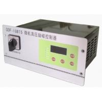 Wholesale Microcomputer Excitation Regulator High Voltage For Brushless Excitation System from china suppliers