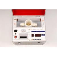 Wholesale YJJ-II Insulating Oil/ transformer oil Dielectric Strength Tester from china suppliers