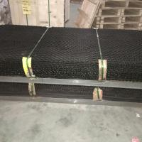"""Wholesale Crimped Wire Mesh,Construction mesh panel,3.0-6.0mm,2""""-6"""",3.0-6.0m from china suppliers"""