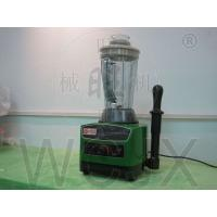 Wholesale WB-111-L super power commercial blender/ smoothies maker/ quality blender/ juice blender from china suppliers